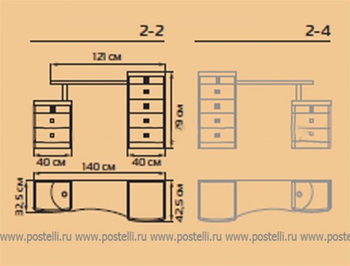 Схема туалетного столика Брэмо (Л/П) 2-2/2-4